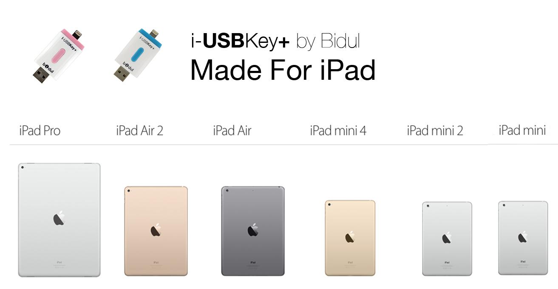Clé USB pour iPad